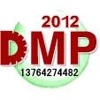 东莞机床展-DMP2012