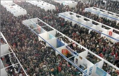 2010广州进口食品展览会暨广州国际食品展览会