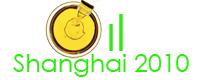 2011中国(上海)健康营养食用油产业博览会
