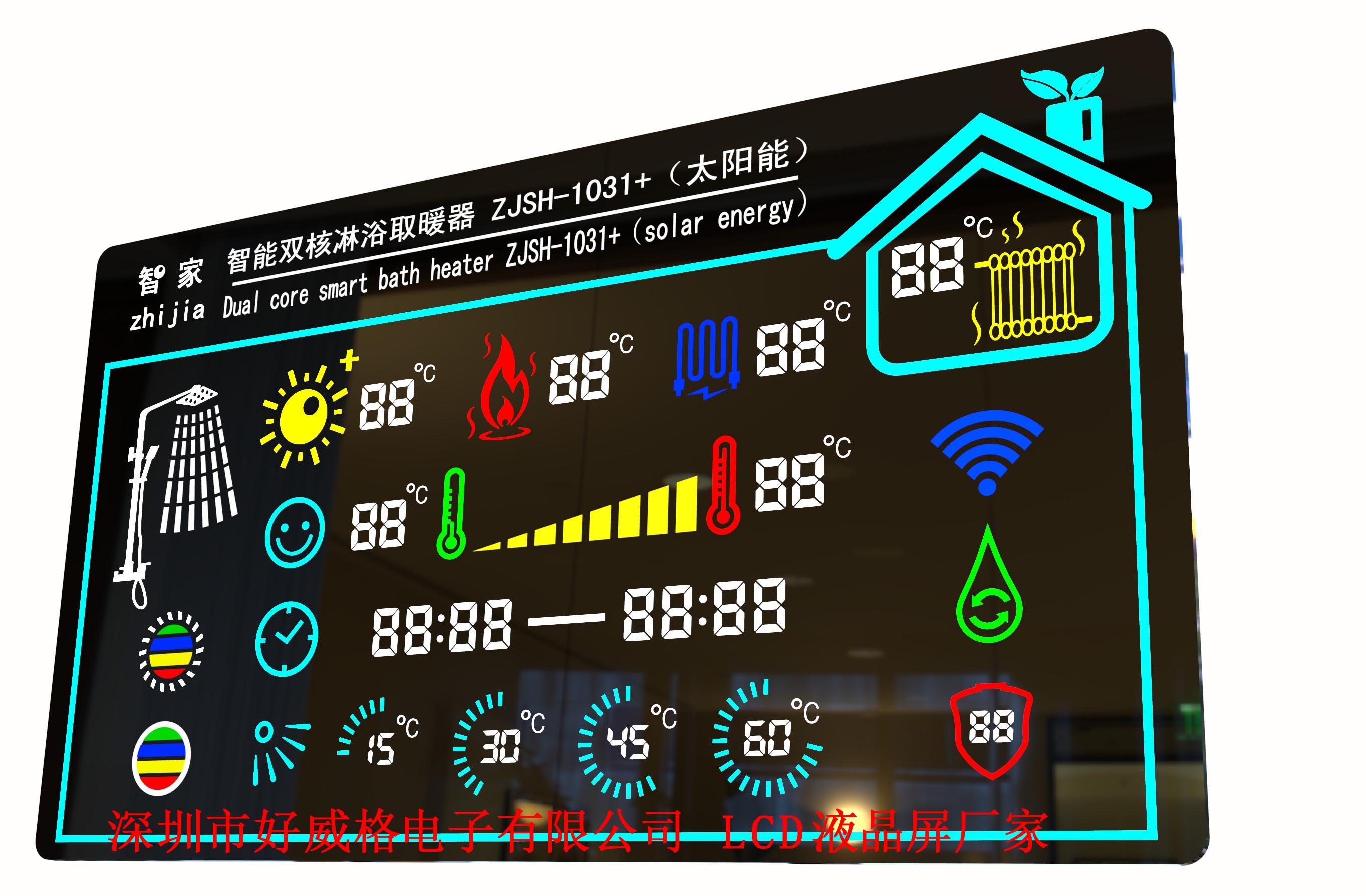 VATNl黑白LCD液晶屏
