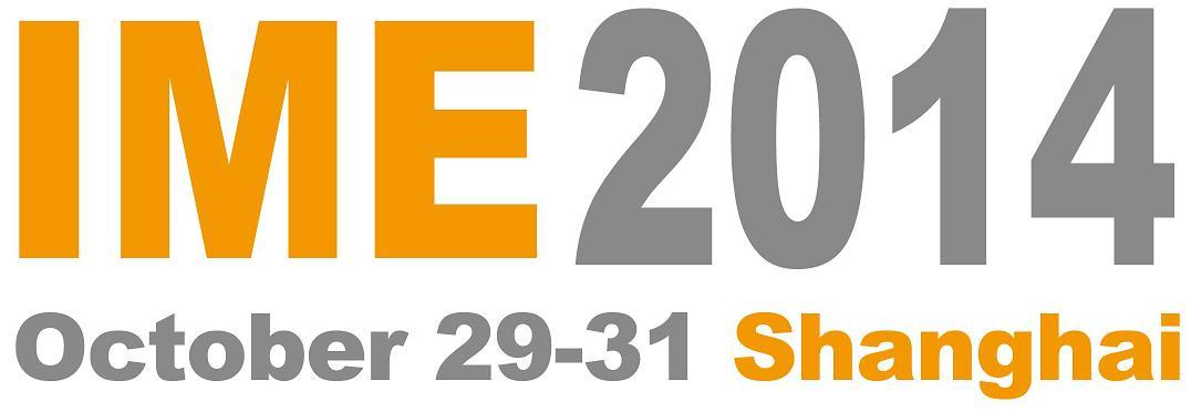 IME/China 2014第九届上海微波及天线技术展览会