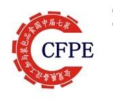 2014中国食品包装机械展