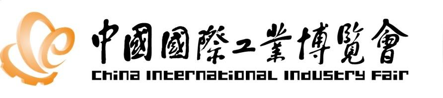 2014第16届中国国际工业博览会数控机床与金属加工展