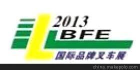 第5届广州国际物流装备与信息化展览会