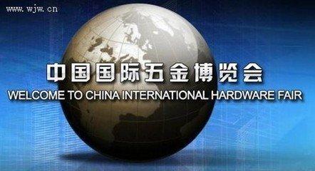 2015上海五金展/3月份五金工具展