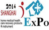 2015年第18届中国国际家庭医疗保健器械(北京)展览会
