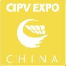 2015第七屆中國(北京)國際太陽能光伏發電展覽會