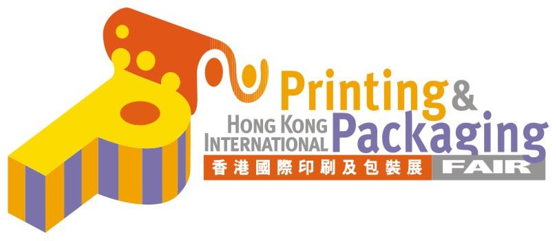 2015第十届香港国际印刷及包装展