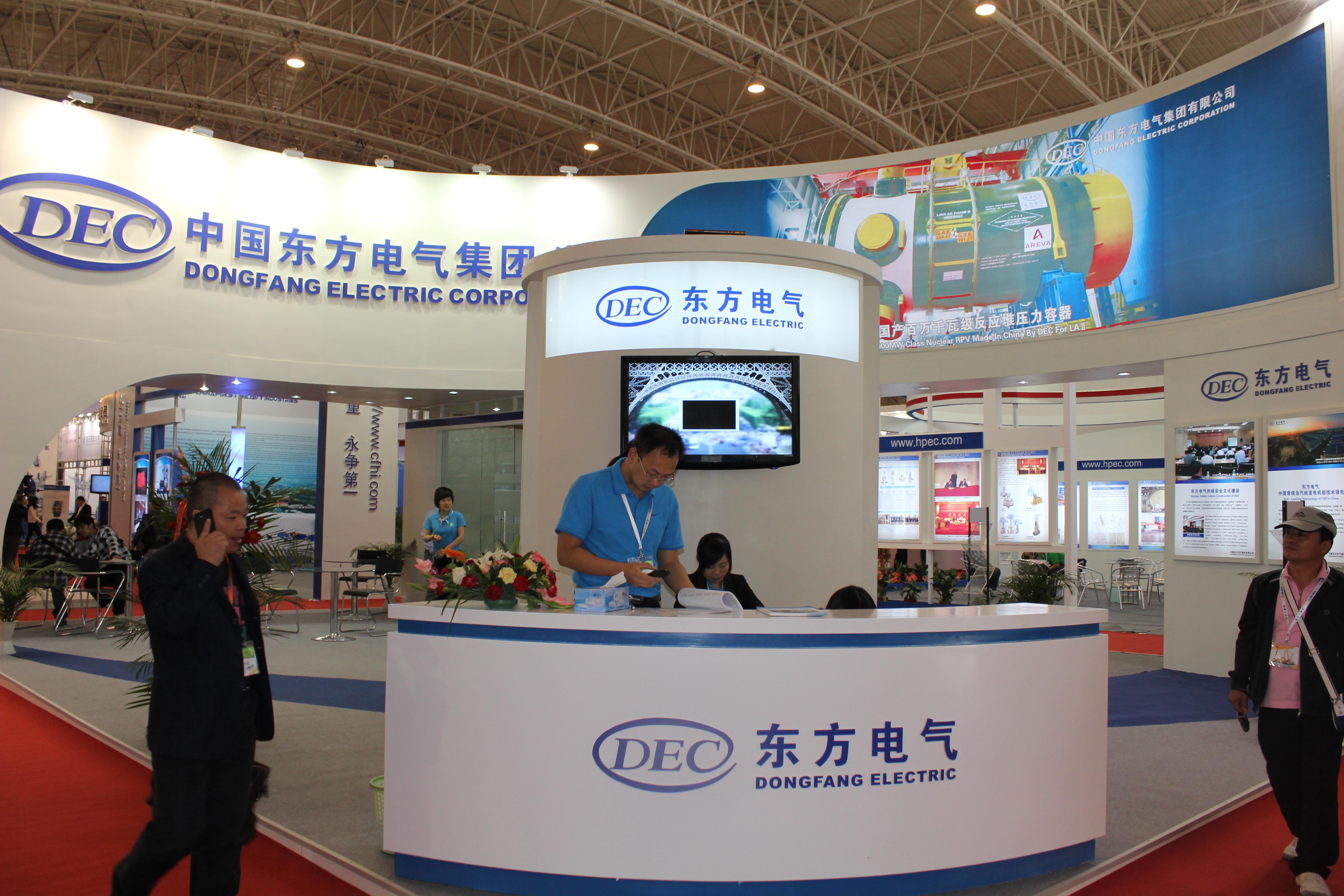 2015中國(北京)國際電力設備及智能電網裝備展覽會