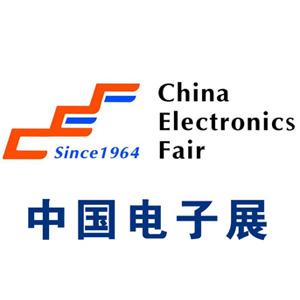 第86届中国电子展(2015年11月)