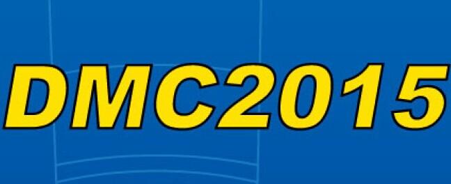 2015中国国际制造技术、装备与模具展览会DMC2015