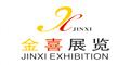 2015中国(上海)国际智能建筑与智能家居展览会