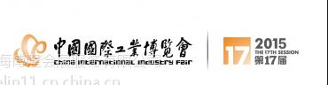 2015上海工博会丨数控机床与金属加工展