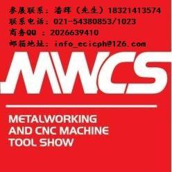 第110届中国文化用品商品交易会·中国国际制笔文具博览会·