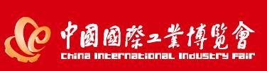 2015上海机床展/中国国际工业博览会