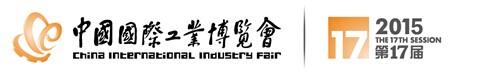 2015年中国数控机床与金属加工展览会-上海工博会