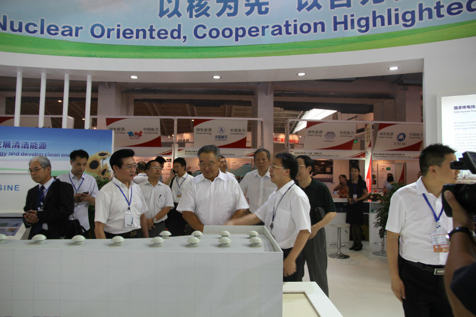 2016第16屆中國(北京)國際電力設備智能電網裝備展覽會